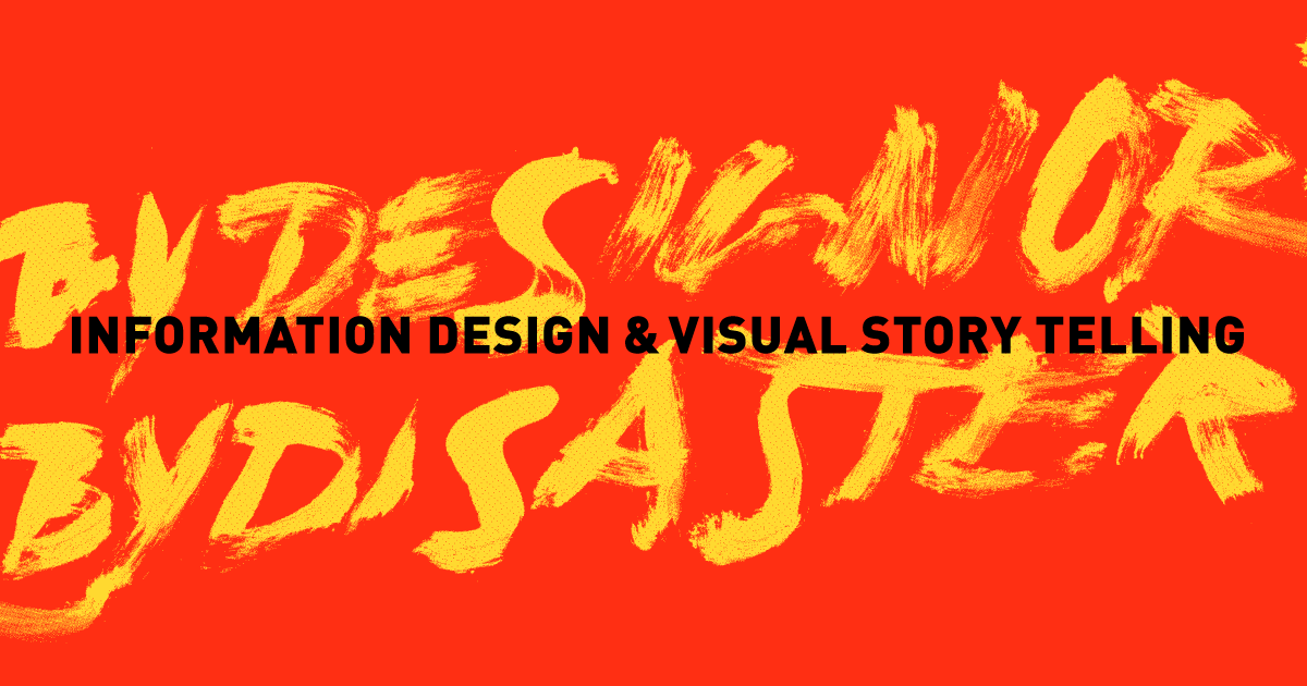 Hiring: Information Designer & Visual Story Teller (closed)